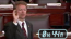 End NSA Spying – Defeat the Patriot Act – Filibuster by RandPaul