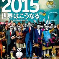 Economist Magazine Cover Causing a Stir -- Strange Symbols with World Leaders