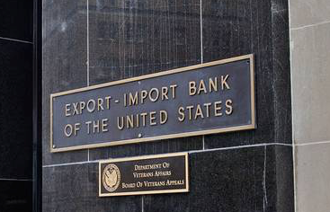 Export Import Bank Bldg Signage