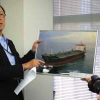 Japanese Owner of Tanker Contradicts Claims That Mines or Torpedoes Damaged His Ship